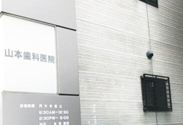 浜松駅から徒歩6分